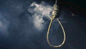 افساد فی الارض، مجازات و احکام آن در قانون مجازات اسلامی