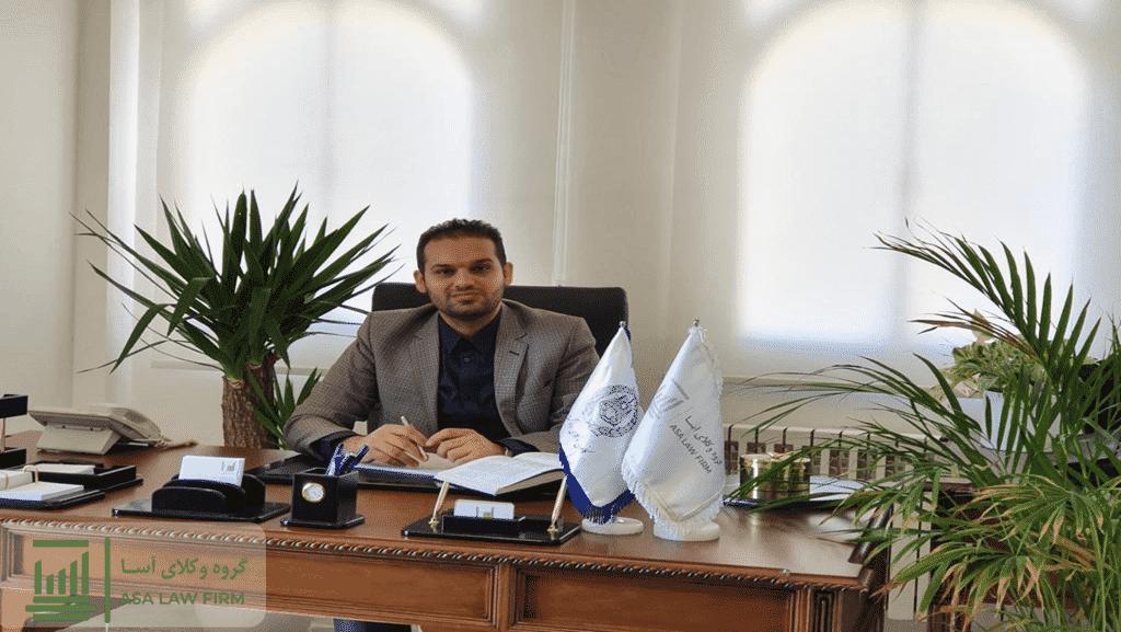 وکیل در سعادت آباد