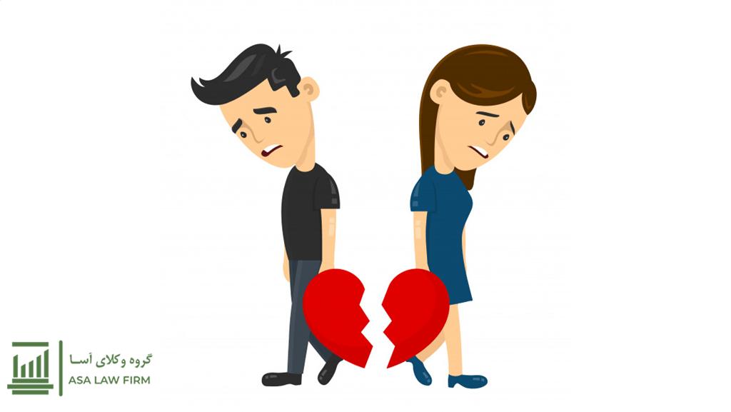 مزایای طلاق توافقی
