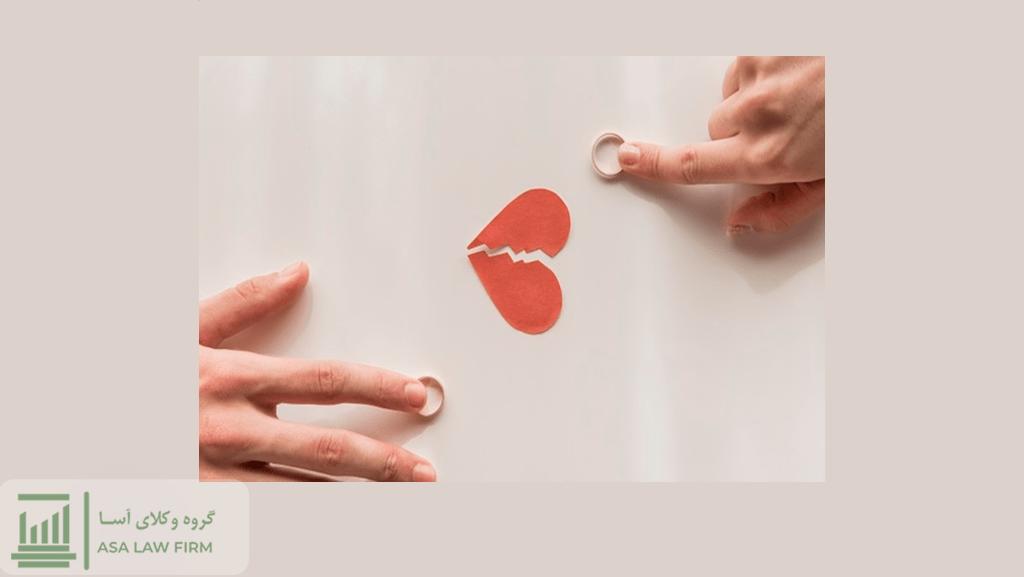 چگونه در زمان عقد طلاق بگیریم؟