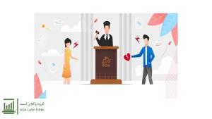 طلاق توافقی چه قدر زمان می برد؟