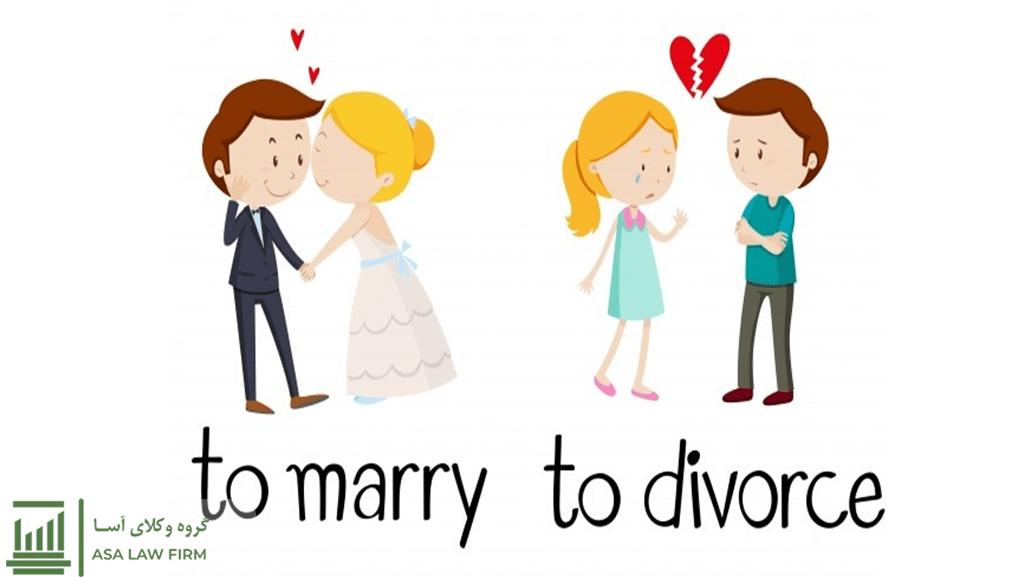 طلاق توافقی با وکیل