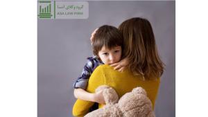 قانون حمایت از کودکان و اطفال مصوب سال 1399
