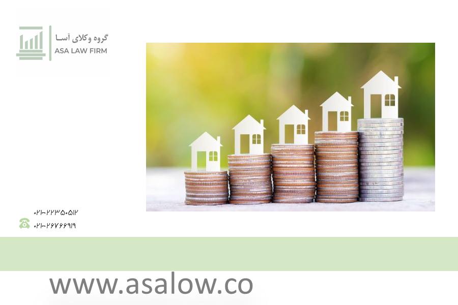 قانون مالیات بر خانه های خالی چیست؟